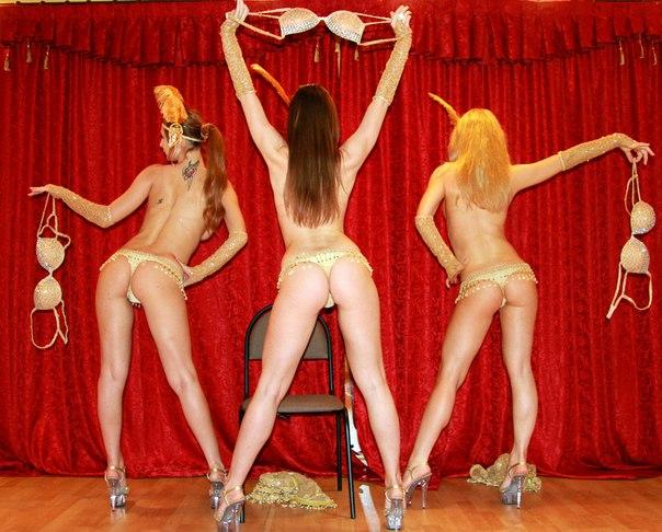 Женские эротические шоу
